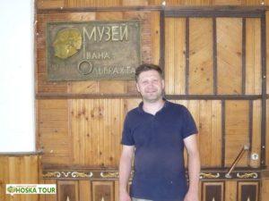 Průvodce muzeum a památky Koločavy (Olek Tumarev)