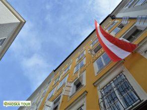 Nejfotografovanější metry čtverečné v Salzburgu