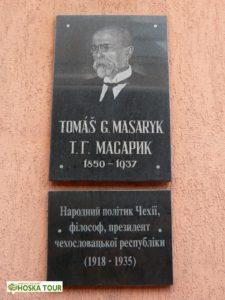 V hotelu Evropa bydlel T. G. Masaryk