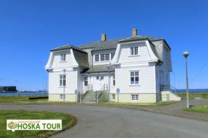 Reykjavík - vila Höfði