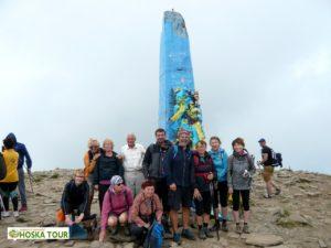 Skupinové vrcholové foto na Hoverle (2061 m)