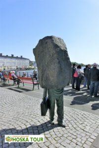 Reykjavík - socha byrokrata