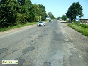 Stav silnice do Solotviny