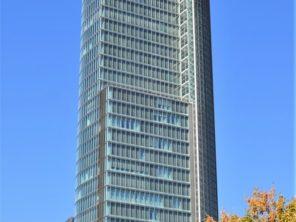 Budova Národní banky Slovenska - zatím nejvyšší budova Bratislavy