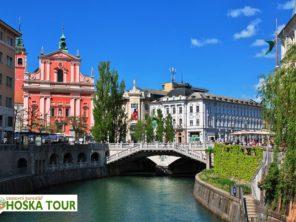Centrum města Lublaň - Trojmostí