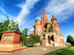 Moskva - Chrám Vasilije Blaženého