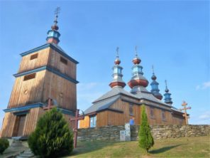 Pravoslavný kostel v obci Komańcza