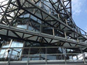 Věž Bolt Tower