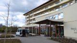 Hotelové a letištní transfery - Lázně Bělohrad
